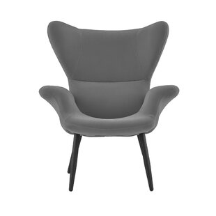 Justinich Contemporary Lounge Chair
