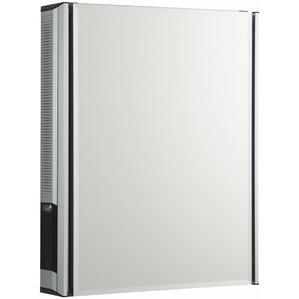 Kohler Medicine Cabinets Youu0027ll Love   Wayfair