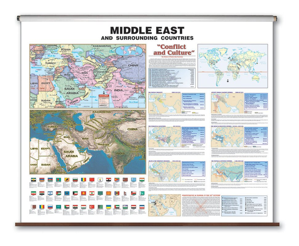 Universal Map Large Scale Wall Map Middle East Reviews Wayfair
