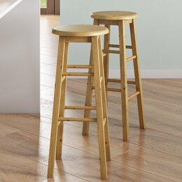 Wooden Seat Bar Stools