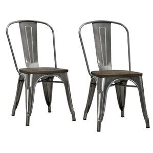 Industrial Kitchen & Dining Chairs You\'ll Love | Wayfair