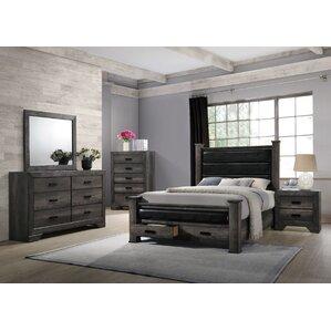 Calliope Storage Panel Configurable Bedroom Set