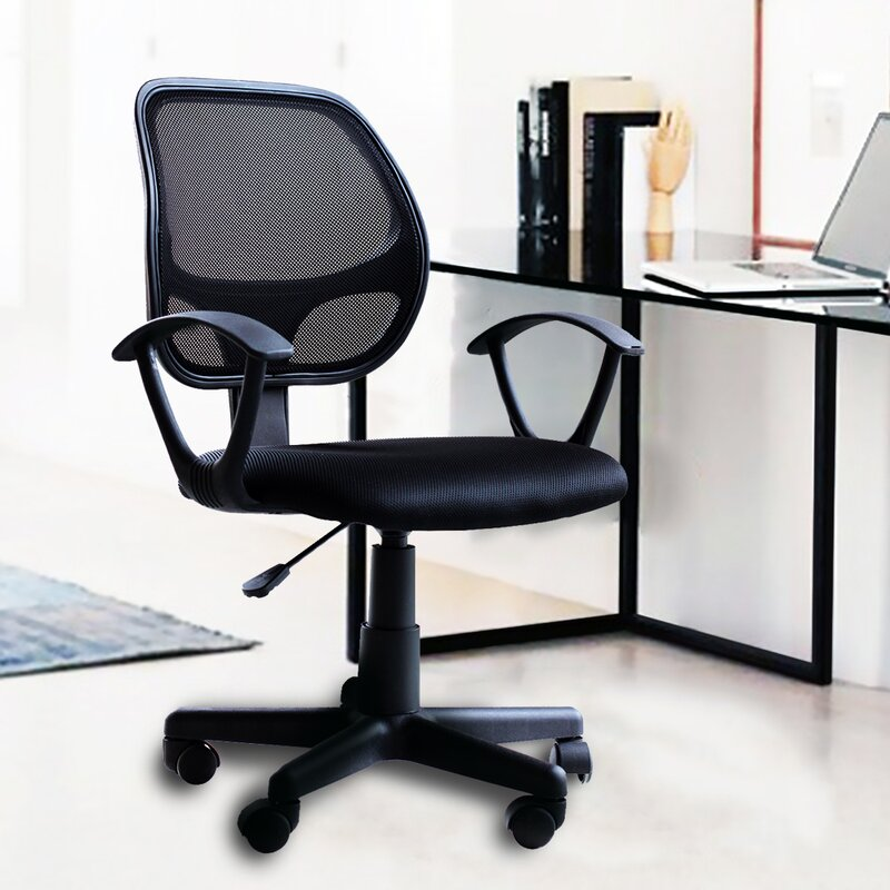 IDSOnlineCorp Home Ergonomic Adjustable Low-Back Mesh Desk Chair ...
