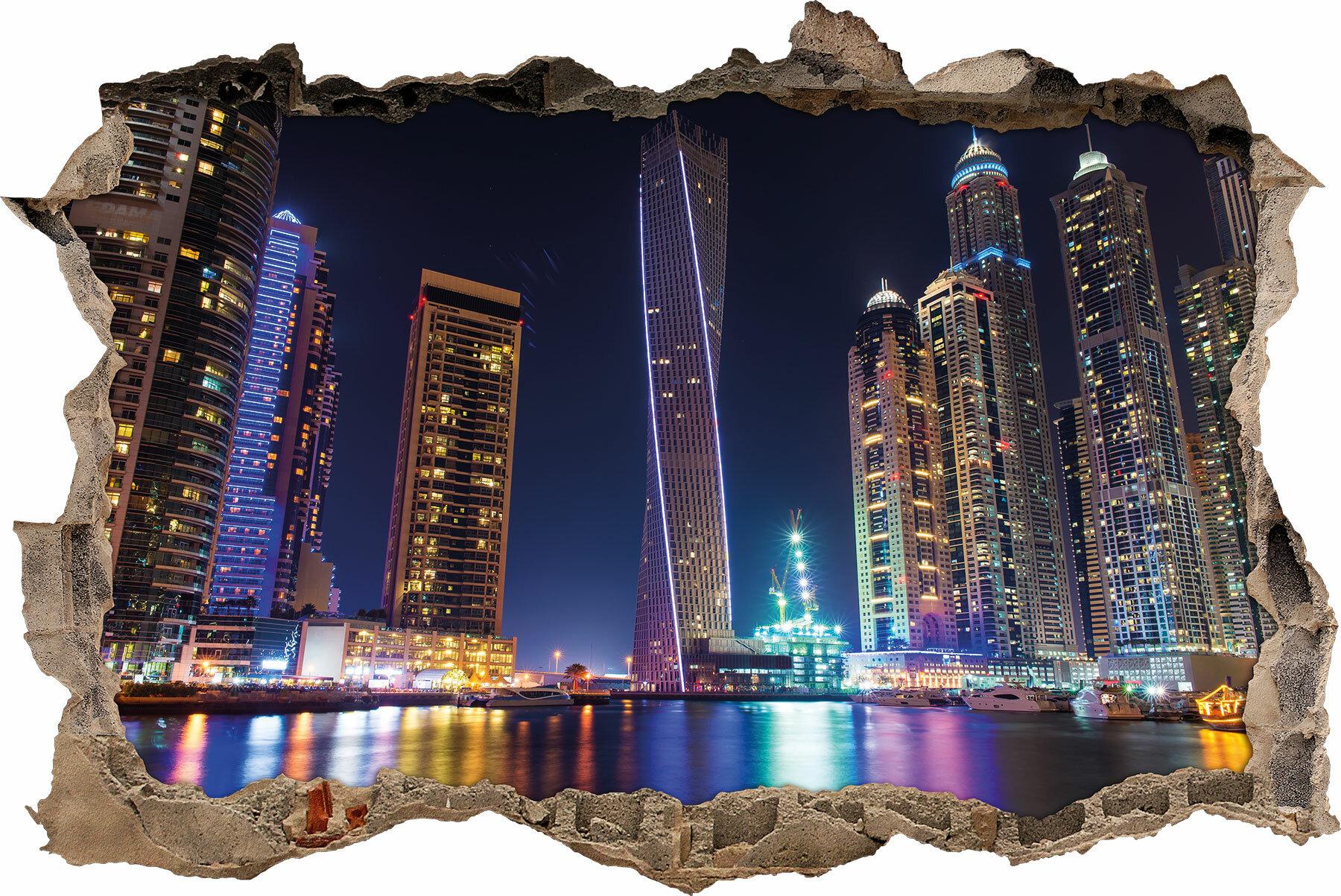 Farben, Tapeten & Zubehör Türaufkleber Burj Al Arab Bei Nacht