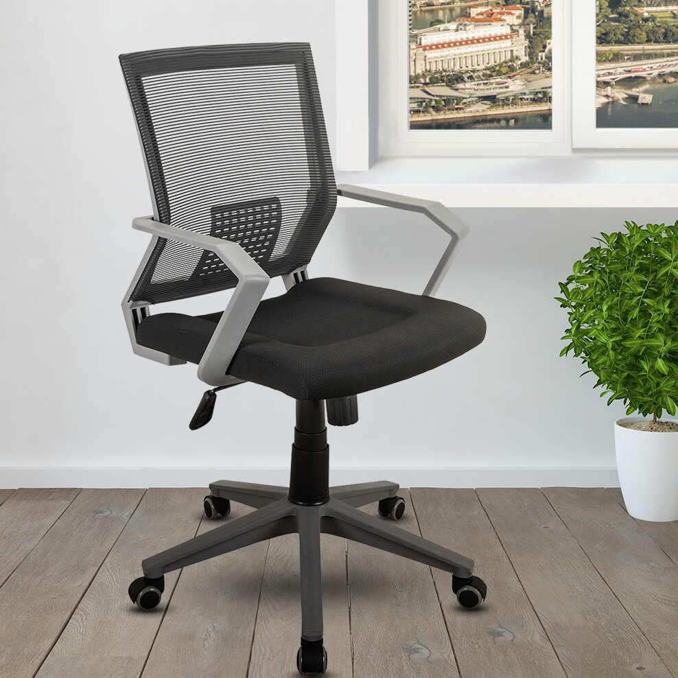 Ebern Designs Bradley Best Modern Office Mid-Back Mesh Desk Chair ...