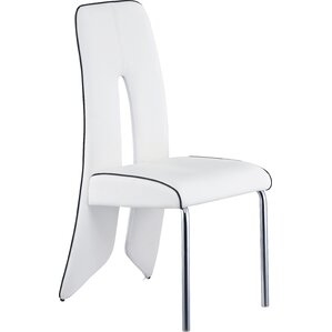 Villegas Side Chair (Set of 4) by Wade Logan
