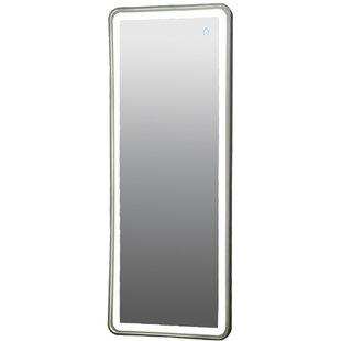 Flatt Led Ring Light Full Length Mirror