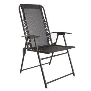 Suspension Beach Chair