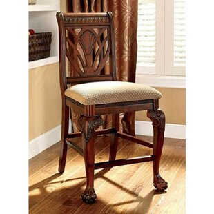 Rima Padded Fabric 25 Bar Stool (Set of 2)