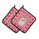 The Holiday Aisle Chihuahua Hearts Love and Valentine's Day Patterned Portrait Potholder (Set of 2)