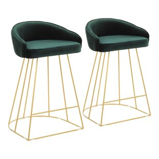 Cortez 25.5 Bar Stool (Set of 2)