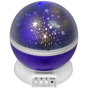 Romantic Cosmos Star and Sky Moon Night Light Projector