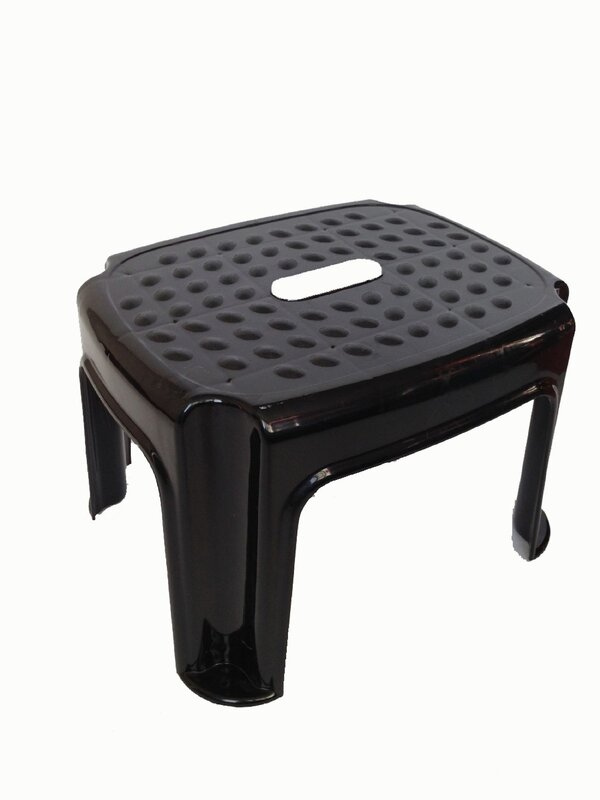 1-Step Plastic Step Stool with 200 lb. Load Capacity  sc 1 st  Wayfair & YBM Home 1-Step Plastic Step Stool with 200 lb. Load Capacity ... islam-shia.org