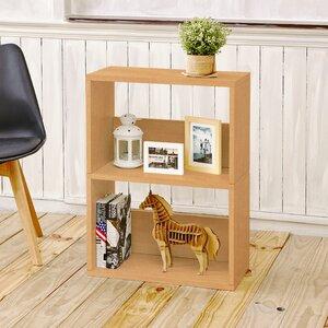 Andrade Duplex Cube Unit Bookcase