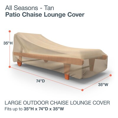 Freeport Park Aadhya Outdoor Chaise Lounge Cover Size: 35 H x 35 W x 74 D, Color: Tan, Material: Polypropylene