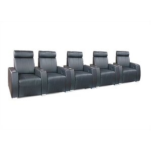 Bass Executive Home Theater Lounger (Row of 5) Image