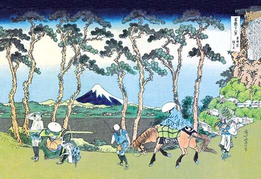 Buyenlarge Mount Fuji Pilgrimage By Katsushika Hokusai Painting Print Wayfair