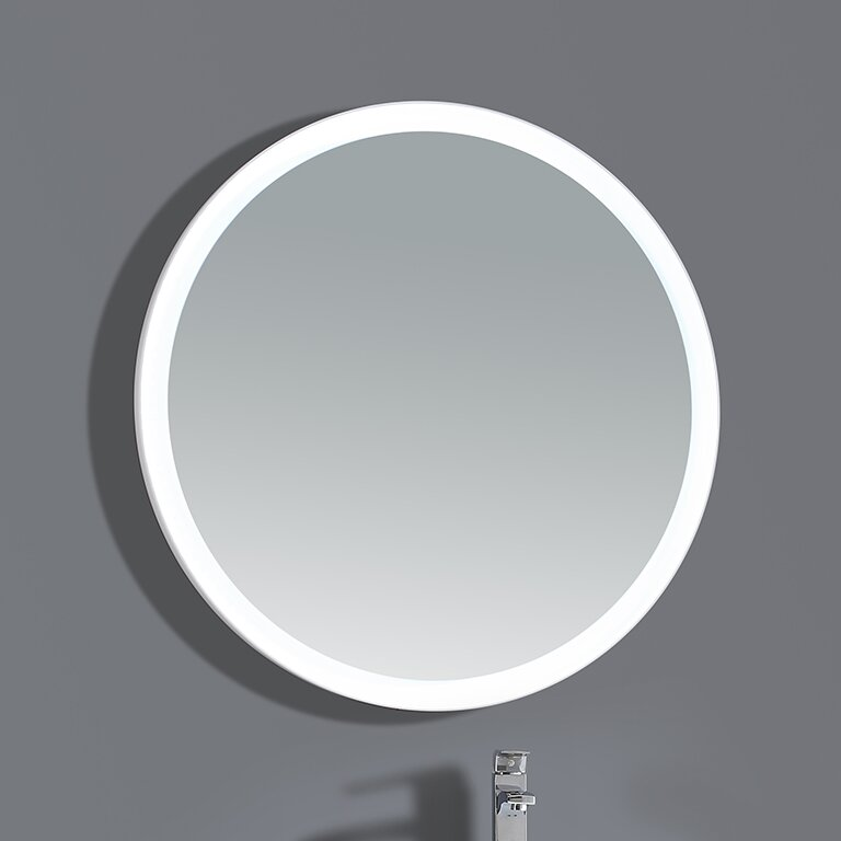 aries led mirror