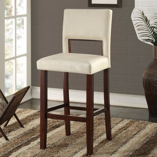 Maroun Bar Stool