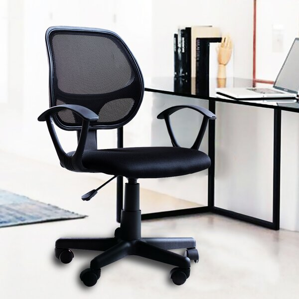 IDSOnlineCorp Home Adjustable Low Back Mesh Desk Chair U0026 Reviews | Wayfair