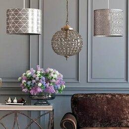 Unique lamp shades uk home decorating ideas interior design lamp shades ceiling table wayfair co uk aloadofball Gallery