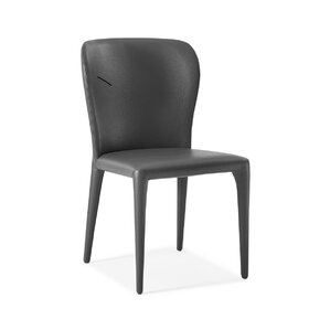 Tyerell Upholstered Dining Chair (Set of ..