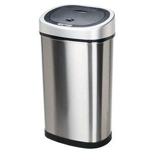 Superb Stainless Steel 13.2 Gallon Motion Sensor Trash Can