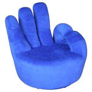 Einzelsessel Persona in Blau von Home Essence