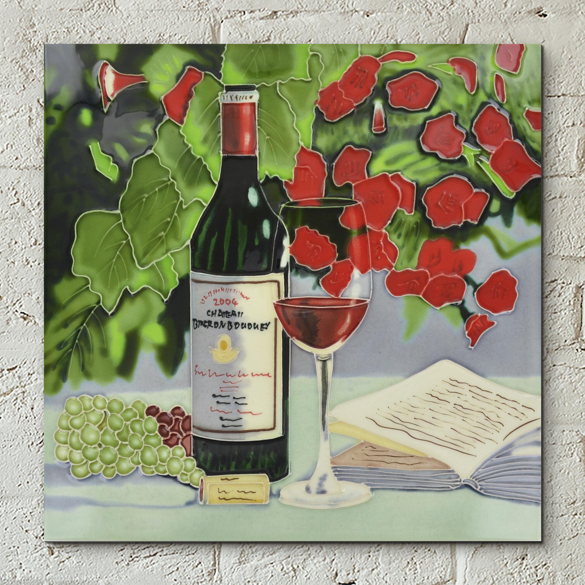 Castleton Home Wanddekoration Rotwein Und Blumen Wayfairde