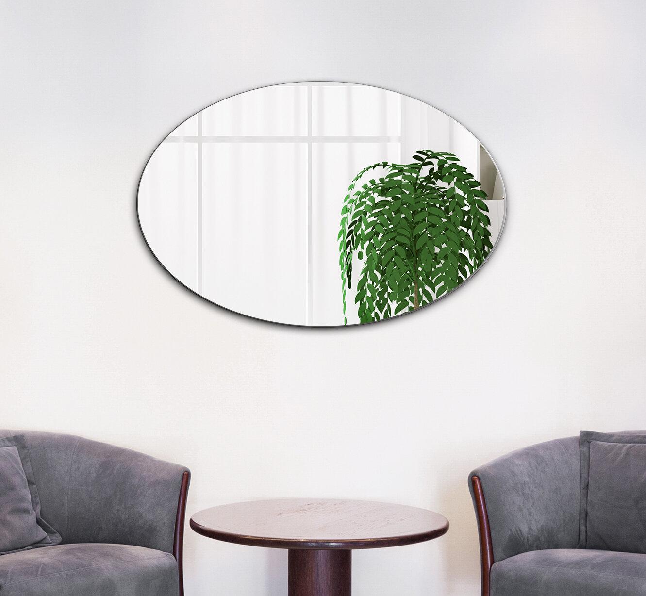 Charlton Home Kaylie Frameless Beveled Oval Bathroom/Vanity Mirror ...