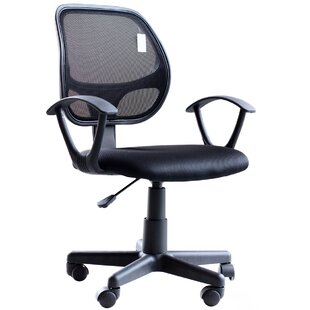 High Quality Home Ergonomic Adjustable Low Back Mesh Desk Chair