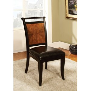 Exquisite Side Chair (Set of 2) by Hokku ..