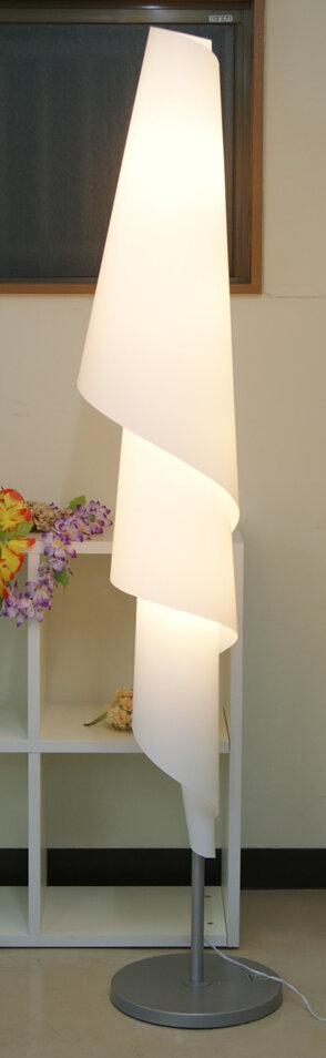Californialighting noble spark 75 floor lamp reviews wayfair mozeypictures Choice Image