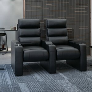 Freeport Park Manual Rocker Recline Home Theater Row Seating (Row of 2)