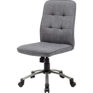 Modern Gray Desk Chairs AllModern - Grey office chair