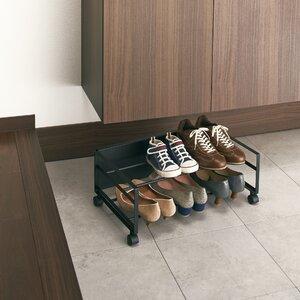 Schuhregal von Yamazaki