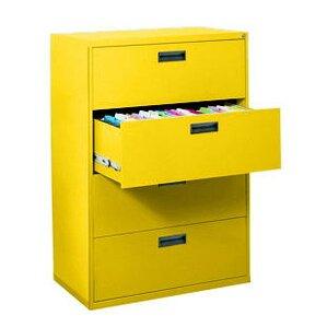 400 Series 4 Drawer File Cabinet