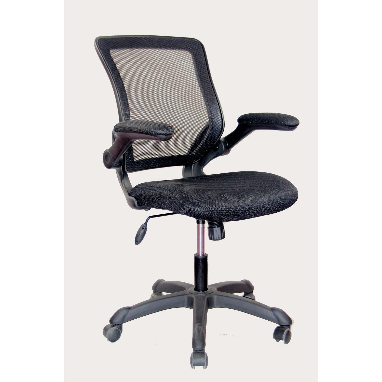 Techni Mobili Mesh Desk Chair & Reviews