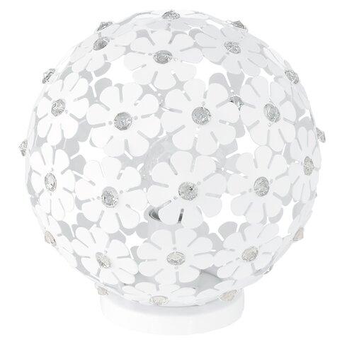 Hanifa 25.5cm Table Lamp