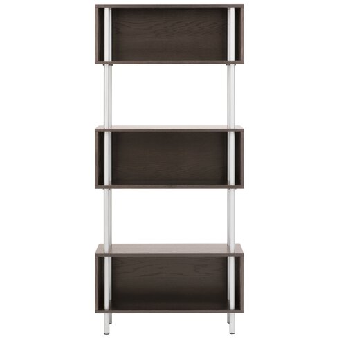 "Chicago 75"" Accent Shelves Bookcase"
