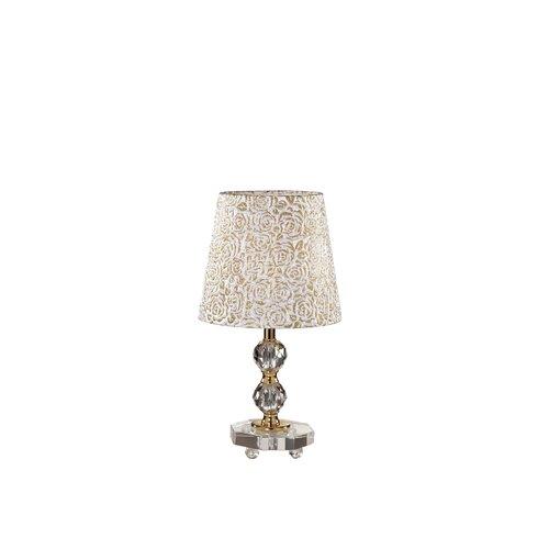 Queen 36.5cm Table Lamp