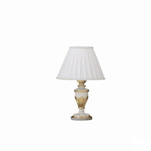 Firenze 35cm Table Lamp