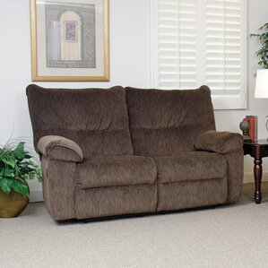 Double Reclining Loveseat by Serta Upholstery