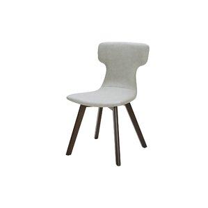 Petrolia Side Chair (Set of 2) by Corriga..