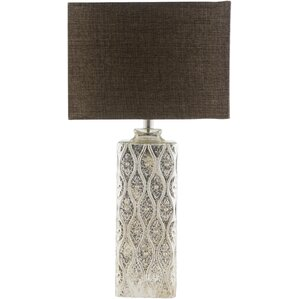 Broyhill lamp wayfair broyhill 27 table lamp mozeypictures Choice Image