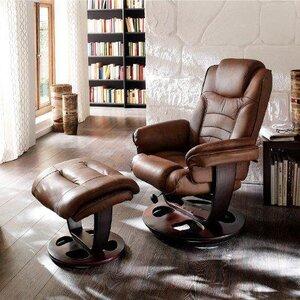 Standard-Relaxsessel Ludvig mit Fußhocker von Home & Haus