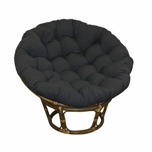 Andover Mills Angustain Papasan Chair Image