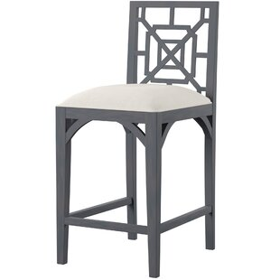Arcene Modern Bar Stool