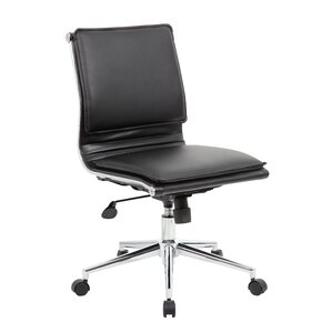 Baxter Desk Chair