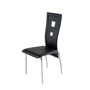 Brookview Side Chair (Set of 4) by Orren Ellis